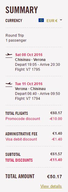 Перелет в Верону из Кишинева за 50€ туда-обратно (октябрь)