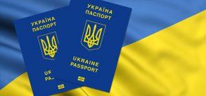 биометрический-паспорт