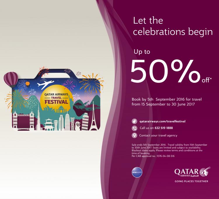 Qatar Airways распродажа