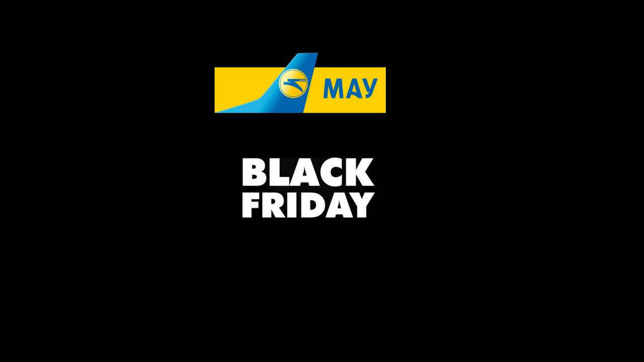МАУ BLACK FRIDAY: <b>в</b> Вильнюс €17 и <b>в</b> Венецию €43 <b>в</b> обе стороны!