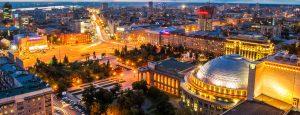 Дешевые билеты из Новосибирска
