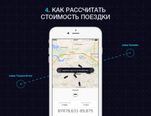 uber промо