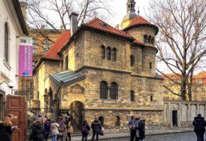 Еврейский квартал Йозефов Прага