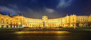 Австрия, Вена, Австрийская национальная библиотека 3