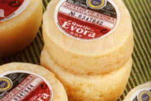 Овечий сыр Queijo de Evora