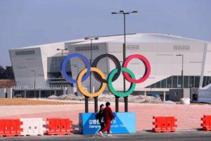 Зимние олимпийские игры 2018 в Каннын (Gangneung), Южная Корея