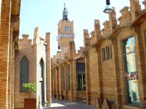 CaixaForum Барселона