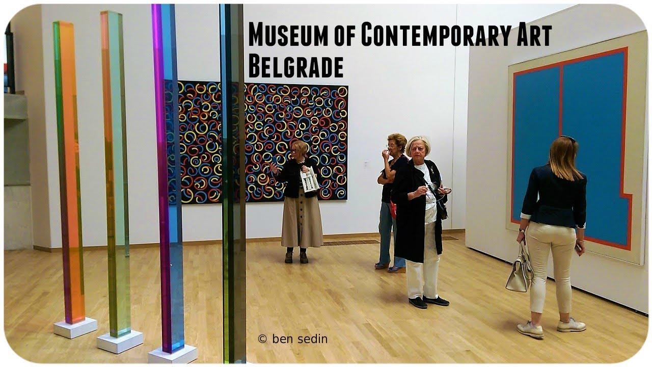 Музей современного искусства Белград
