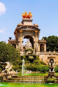 Цитадель Барселона